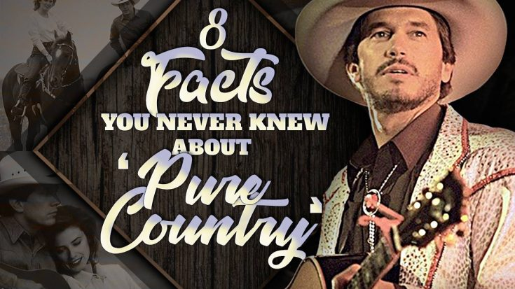 8 Facts You Never Knew About 'Pure Country'