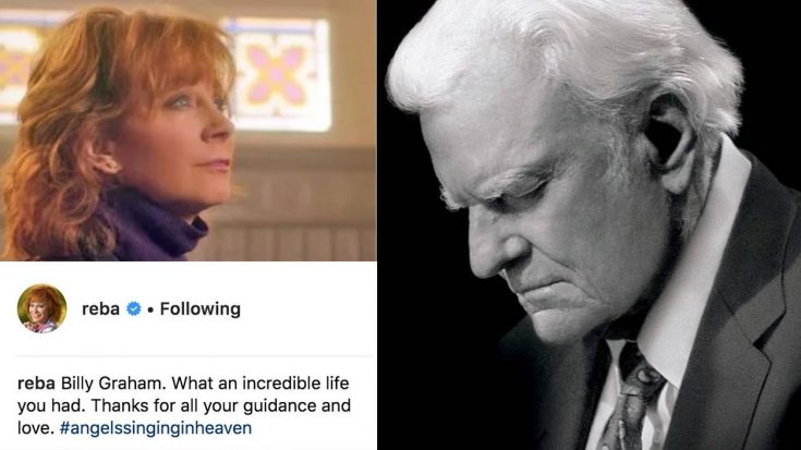 Reba McEntire Heartbroken Over Billy Graham's Death | Classic Country Music Videos
