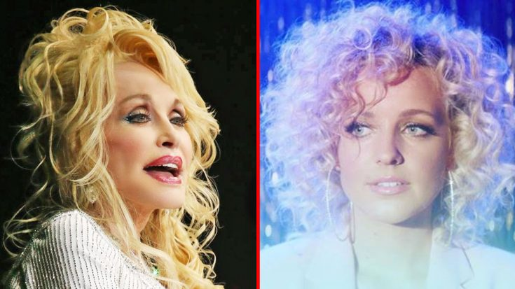 Dolly Reveals True Feelings About Country Star's 'Jolene' Response Song