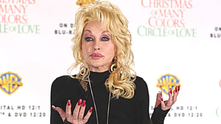 Dolly Parton Suffers Loss Of Key Person In Her Life