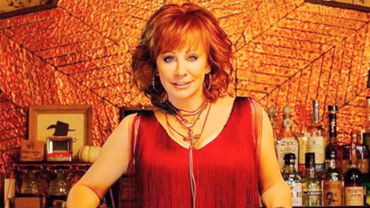 "Reba Is Proud She ""Survived Divorce"" In Past Decade, She Says In Interview 