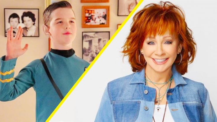 """Reba McEntire Will Guest Star On CBS Series """"Young Sheldon"""" 