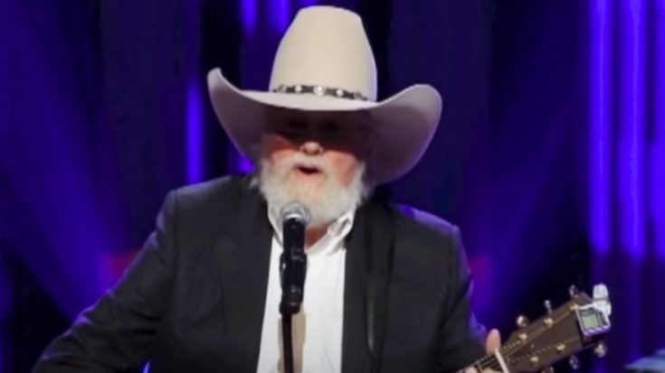 """Charlie Daniels Performs """"Softly And Tenderly"""" At George Jones' 2013 Memorial Service 