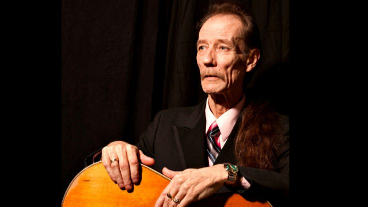 Bluegrass Guitar Legend Tony Rice Has Died At 69 | Classic Country Music Videos